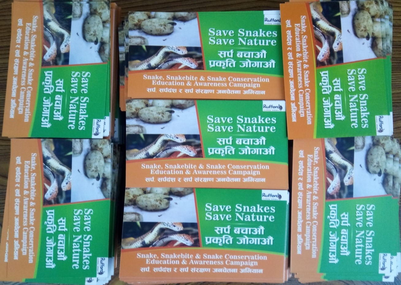 Save Snakes Save Nature Visiting Cards