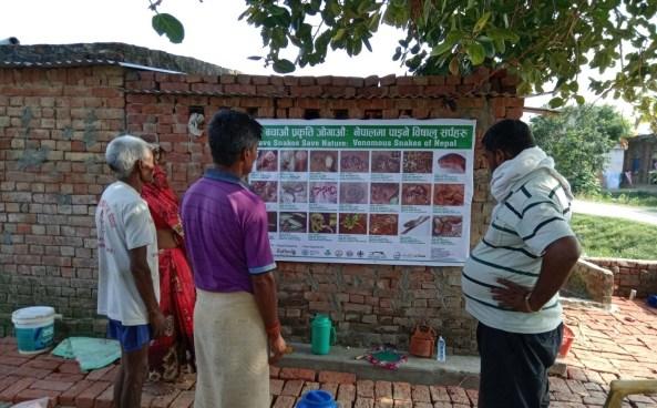 Snake Information Centre in Lakshminagar, Dhakdhai, Rohini Gaupalika