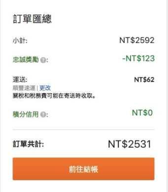 iHerb ptt 使用教學,使用最新折扣碼PDQ369獲取最多優惠,適用香港/台灣/澳門/美國/澳洲