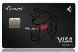 台新銀行@GOGO卡-online-shop 3.5%最高回饋