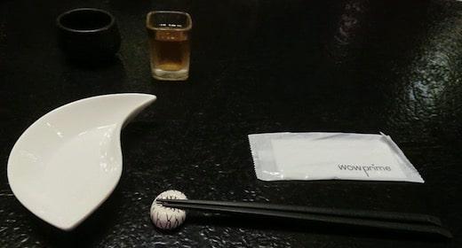 ikki 藝奇新日本料理用餐分享,EZTABLE【獨家限定】贈「宇治抹茶祭甜點」一份