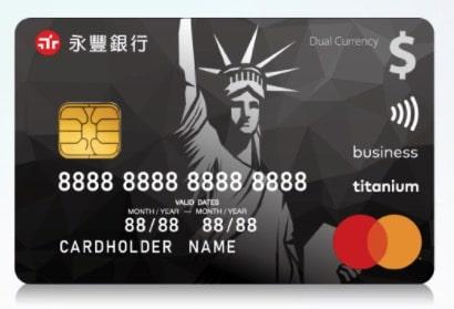 永豐銀行幣倍卡-2020最新國內外消費神卡,搭配行動支付最高9%現金回饋