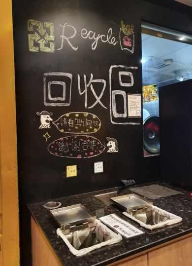 burgerray回收區