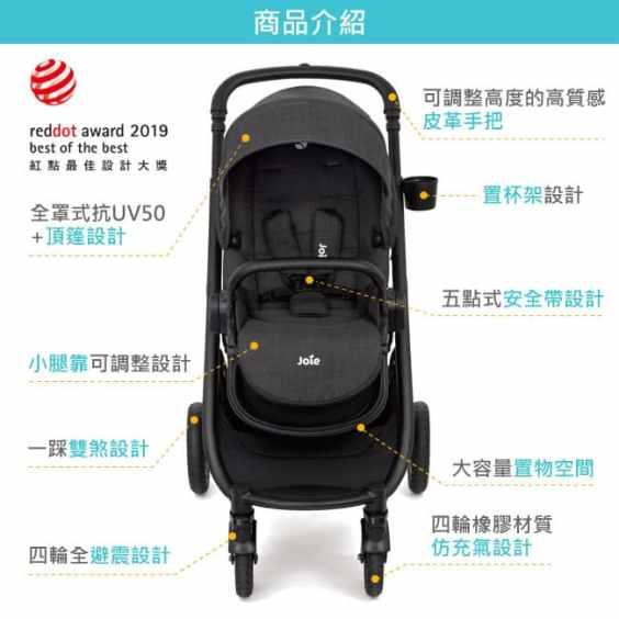 嬰兒車 奇哥Joie versatrax 多功能三合一手推車