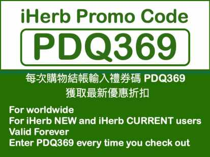 iHerb promo code PDQ369 for worldwide and forever