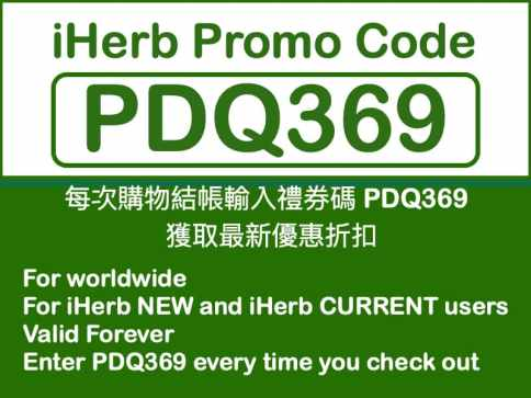 iherb-discount-code-PDQ369-for-worldwide-and-forever
