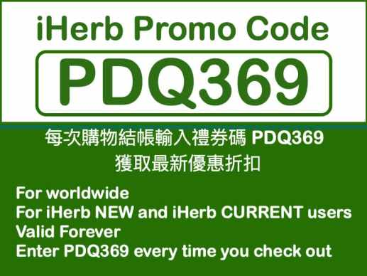 iherb PTT 精選品牌推荐與最新優惠折扣-iherb  promo code for TW/MO/HK/US/MY/SG/CN/AU/UK