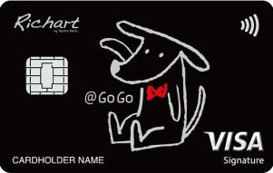 熱門信用卡 -台新銀行 @GoGo iCash御璽卡