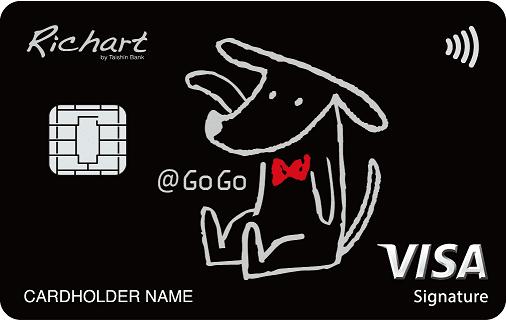 台新銀行GOGO卡送你看東京奧運,Richart數位帳戶給你網購3%現金回饋,好友推薦再送100元