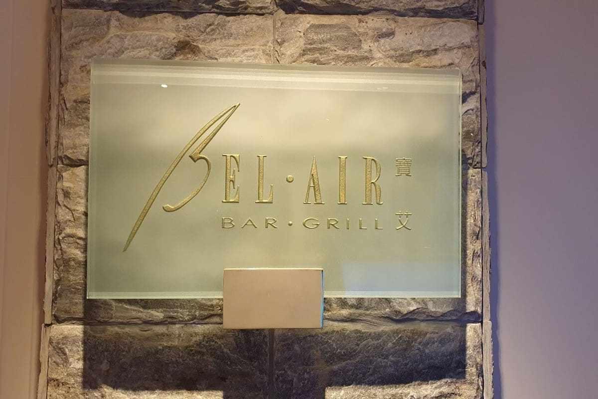Bel Air 寶艾西餐廳 情人節套餐用餐心得