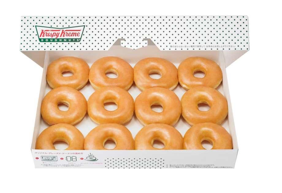 $13 for 2 Dozen Krispy Kreme Doughnuts – September 13th ONLY