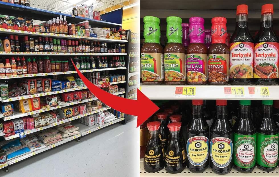 Walmart - Kikkoman