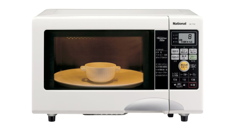 japanese decoded microwave ovens