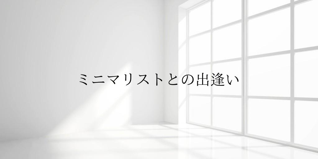 minimalist-trigger1