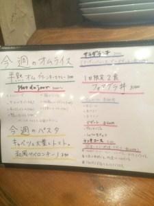 2015-12-01 12.47.36 (480x640)