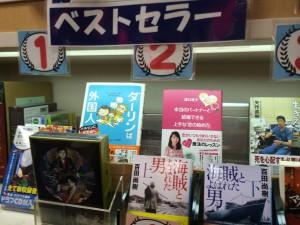 紀伊国屋京橋店ランキング-2
