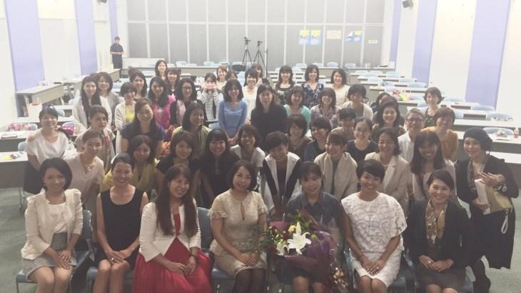 【寄付金額のご報告】8人の女神が知恵を伝授! 女性の輝きフェスタin 沖縄