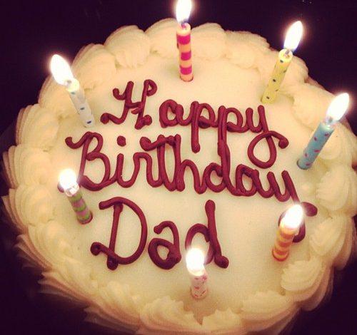 عيد ميلاد سعيد ابي وامي