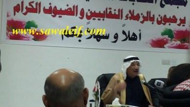"Photo of بالصور .. الدغمي : التعديلات الدستورية ""تخبيصات"" وانقلاب على النظام السياسي"