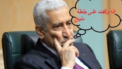Photo of السعودية ناوية على جلطة للنسور ….!!