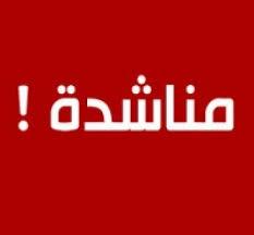 Photo of عائلة أردنية تعيش ضيق الحال وتراكم الديون تناشد أهل الخير مساعدتهم
