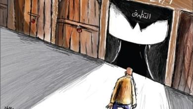 Photo of للمبدع ناصر الجعفري