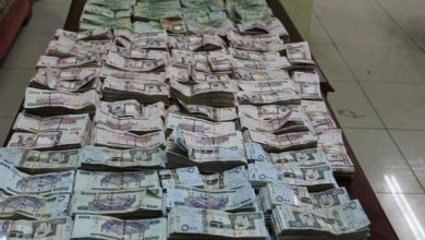 Photo of القبض على اردني حاول تهريب 15 مليون ريال سعودي