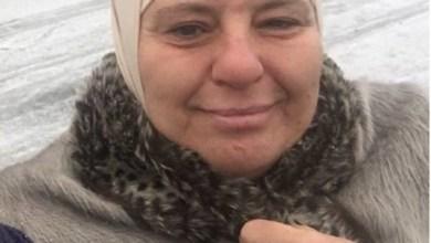 Photo of البحث متواصل عن السيدة عفاف المفقودة منذ اسبوع / ساعدوا الأمن