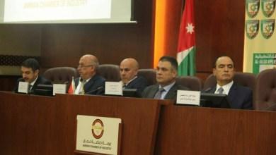 Photo of الصرايره يفتتح ندوة  المواءمة بين الصناعة والتعليم التقني في غرفة صناعة عمان