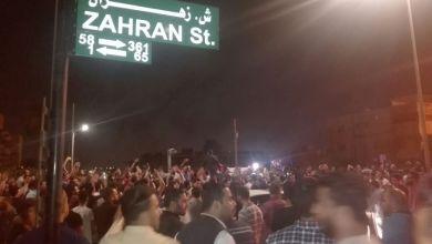 Photo of توافد اعداد كبيرة من المواطنين على الدوار الرابع ( صور * فيديو )