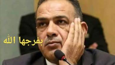 Photo of الطراونة يسأل ويكشف اسم المسؤول الكبير وابنه / وثيقة