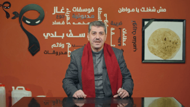"Photo of ""من سف بلدي؟"" … اللي بعده"