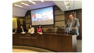 Photo of سماوي يجري لقاءات إعلامية وثقافية في بيروت