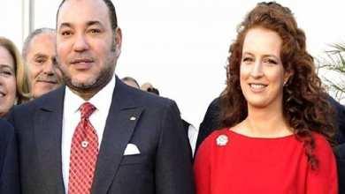 Photo of ملك المغرب يعلن طلاقه من الأميرة سلمى
