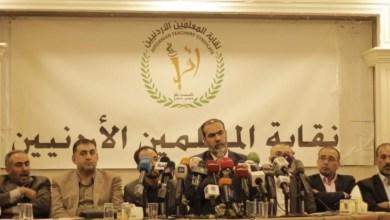Photo of المعلمين تحذر .. مخالفة آلية تنفيذ الاتفاقية ستدخلنا والحكومة بأزمة اخرى لا محالة