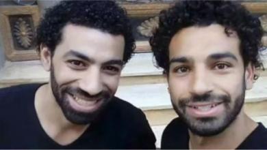 Photo of بالفيديو .. شبيه محمد صلاح يفجر مفاجأة مدوية