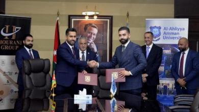 "Photo of جامعة عمان الأهلية و""مايغريت مينا"" توقعان إتفاقية تعاون لدعم الإبداع والابتكار في الأردن"