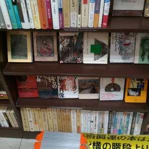 アジア史|古書買取り澤口書店