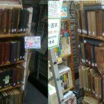 希少本|古書買取り澤口書店