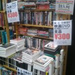 DVD|古書買取り澤口書店