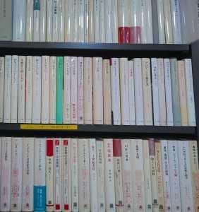大学出版本|古書買取り澤口書店