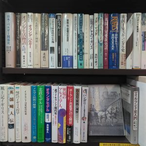 世界史 古書買取り澤口書店