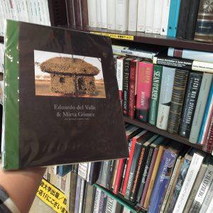 洋書 古書買取り澤口書店