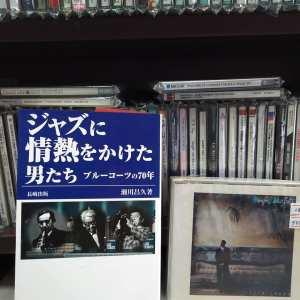 音楽CD 古書買取り澤口書店