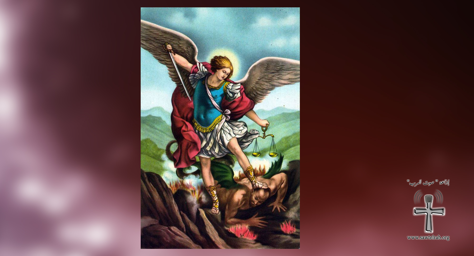 Prayer to Saint Michael – Protection Against Evil