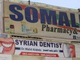Aleppo Dentist Brings 'Hollywood Smiles' To Somalilanders After Fleeing Syria