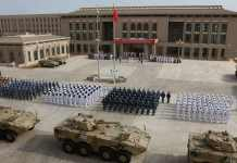 Assessment Of The Military Implication Of Chinese Investment In The Port