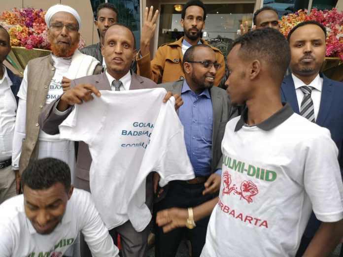 Xooggag Ka Soo Horjeeda Hoggaanka Dawlad-Deegaanka Soomaalida Ethiopia Iyo Taageerayaashiisa Oo Isku Hirdiyay Addis Ababa