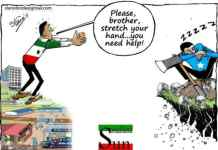 Rebuilding Somalia Should Not Sabotage Somaliland