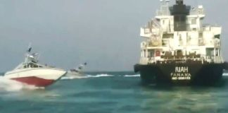 Iran Seized Ship Riah Was Scheduled To Transport Fuel From Oman To Somaliland